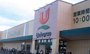 ユニバース 東青森店
