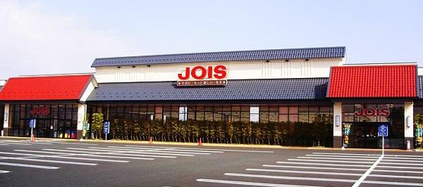 ジョイス 花巻高木店