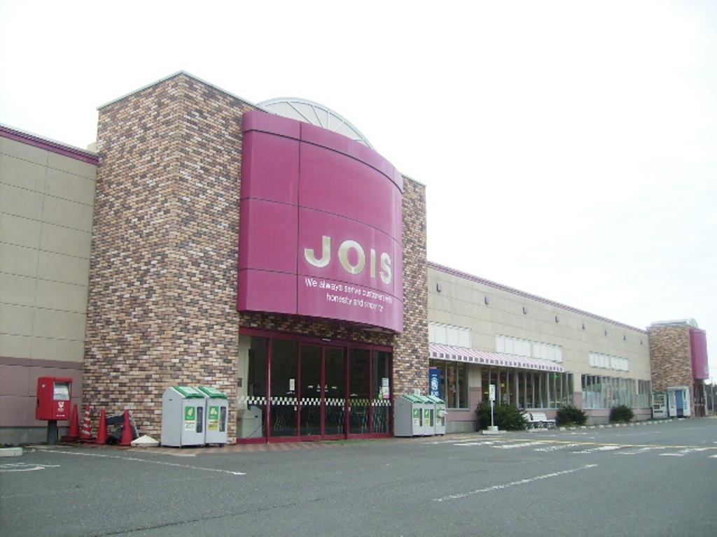 ジョイス 龍ヶ馬場店