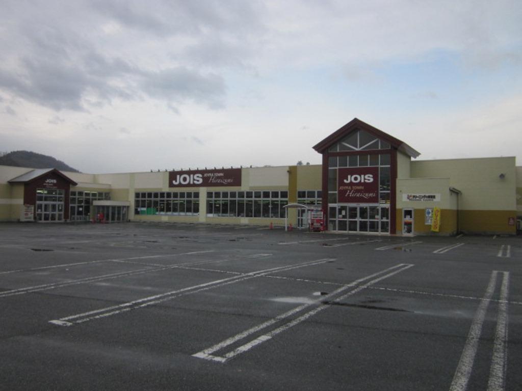 ジョイス 平泉店