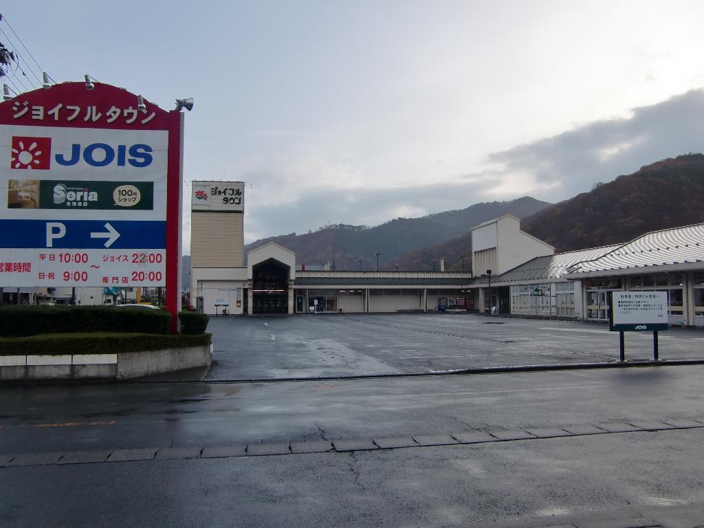 ジョイス 釜石店