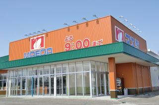 マエダストア六戸店