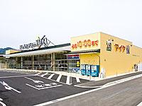 マイヤ滝沢店