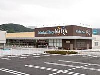 マイヤ大船渡店