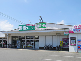 マルイチ/業務スーパー 天昌寺店
