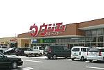 ウジエスーパー中田店