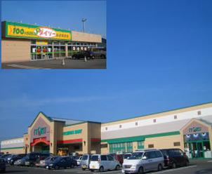 いとく鹿角ショッピングセンター