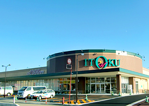 いとく秋田東店