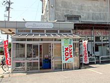 ト一屋 新町店