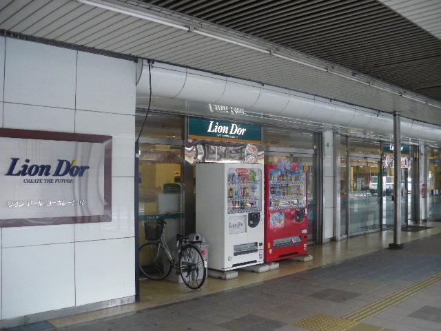 リオン・ドール 神明通り店