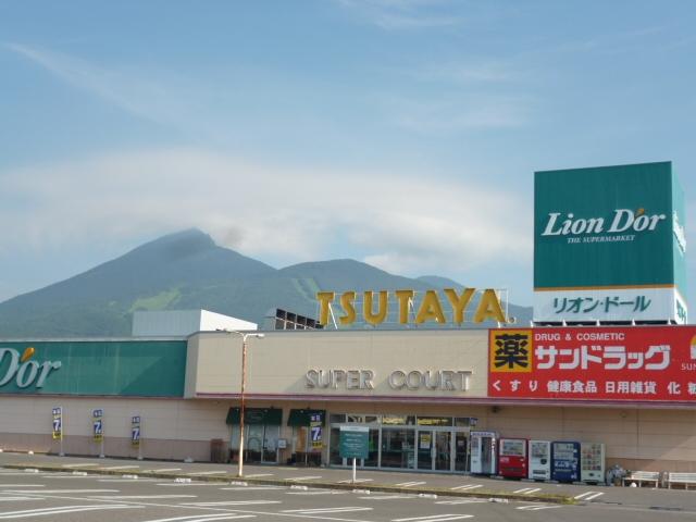 リオン・ドール猪苗代店
