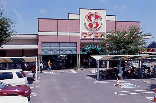 セイミヤ鹿島東店