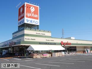 ヤオハン 城内店