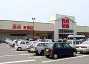 原信 五泉店