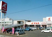 ナルス 糸魚川店