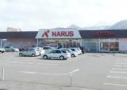ナルス 能生町店