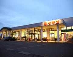 イチコ新井店