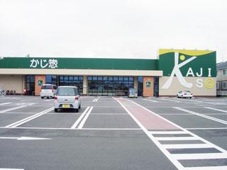 かじ惣丸岡インター店