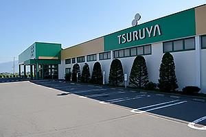 ツルヤ立科店