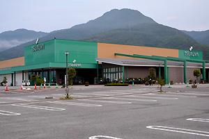 ツルヤ山口店