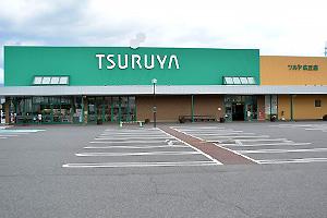 ツルヤ広丘店