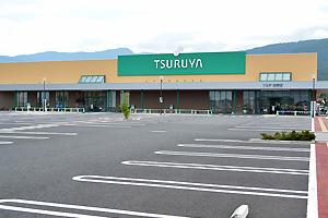 ツルヤ並柳店