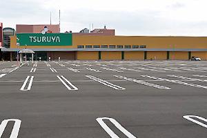 ツルヤ山形店