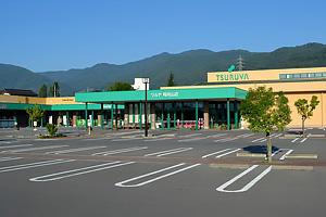 ツルヤ稲荷山店