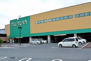 ツルヤ須坂西店