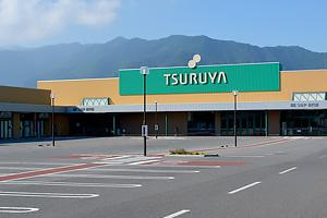 ツルヤ松代店
