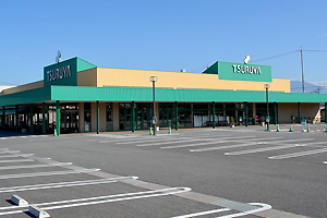 ツルヤ臼田店