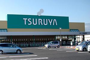 ツルヤ伊那福島店