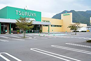 ツルヤ丸子店