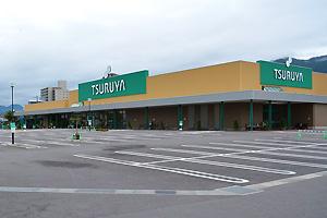 ツルヤ上田中央店