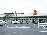スマイルなすび川店