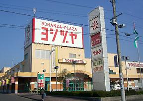 ヨシヅヤ 海津平田店
