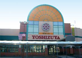 ヨシヅヤ 員弁店
