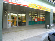 エディース津新町店