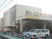 ラブリー津 神戸店