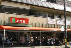 エムジーショップ岩倉店