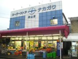 スーパーストア・ナカガワ男山店