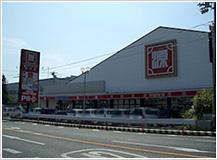 松源 箕島店