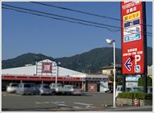 松源 吉備店
