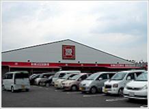 松源 高野口店