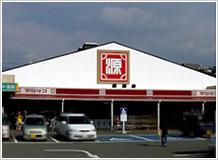 松源 西浜店