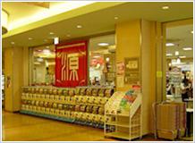 松源 元寺店