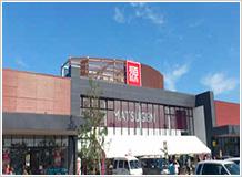 松源 和歌山インター店