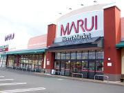 マルイ高野店