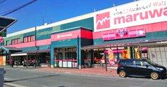 丸和生野店