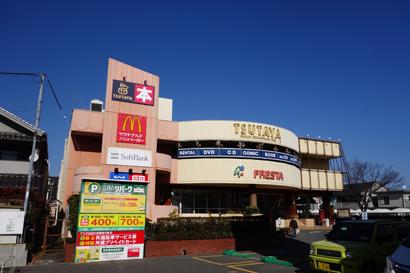 フレスタ津島店
